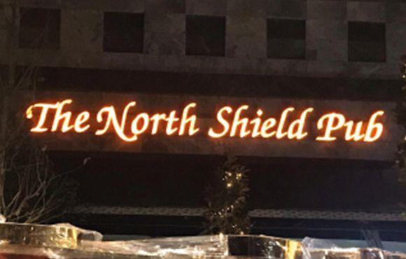 The North Shıeld Pub
